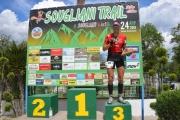 Σουγλιάνι Trail 2016 - Aπονομες