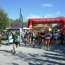 Εκκίνηση Αθλητών Sougliani Trail 24/4/2016
